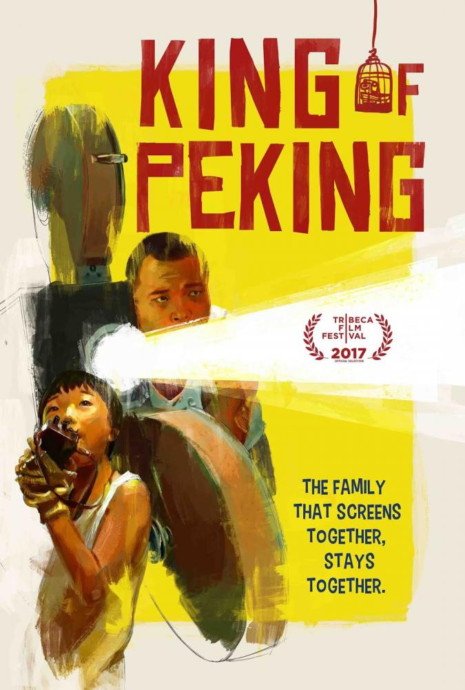 King of Peking (2017)